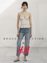 Brock Collection x H&M